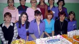 Дружный женский коллектив