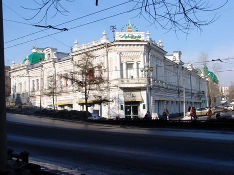 Торговый дом «Любинский»