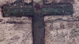 1 Дарственный крест.