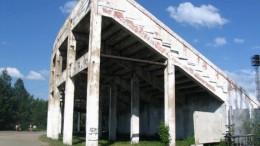 Трибуны стадиона