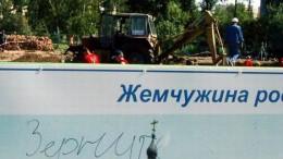 ВЕРНИТЕ ПАРК