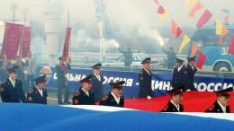 Единая Россия в дыму