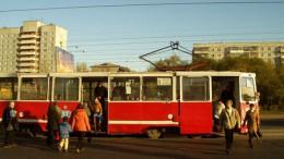 Трамвай, пятёрочка,