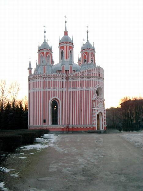 Тоже православный храм