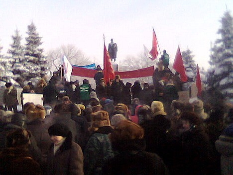 Первый митинг 2006 года