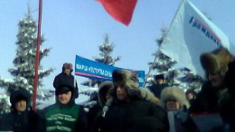 Первый митинг 2006 года. Разные цвета