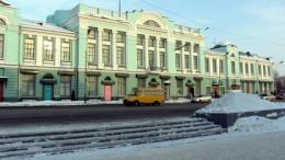 Музей им. Врубеля