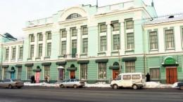 Музей изобразительных искусств им. М.А.Врубеля