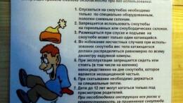 Как употреблять ватрушку
