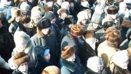 Митинг объединенной оппозиции - 2