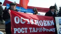 Митинг объединенной оппозиции - 3