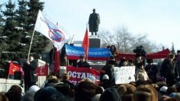 Митинг объединенной оппозиции - 9