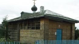 Артынская церковь