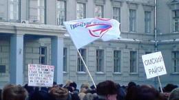 Митинг КПРФ 21 февраля. Белые флаги оппозиции