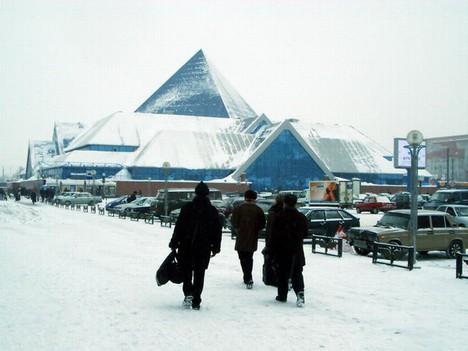Челябинская пирамида