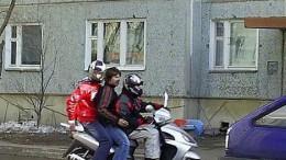 Скутер на троих