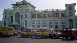 Вокзал с одним крылом