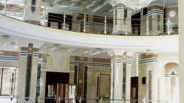 Большой зал главного корпуса