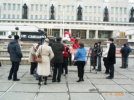 Главные участники протестных акций
