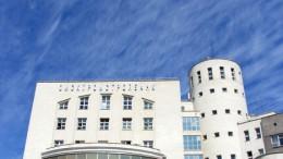 центральный офис Омскпромстройбанка