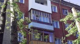Омские балкончики