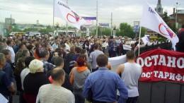 Митинг маршрутных таксистов