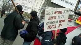 """Отодвинутый митинг - 7. Молодые """"красные"""""""