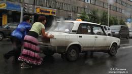 Новый сервис такси - ДОКАТИМ САМИ