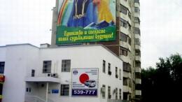 Павлодарский плакат