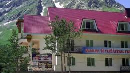 отель у горы
