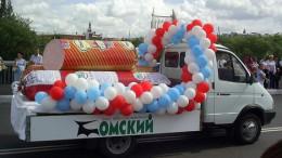 Успехи омского пищепрома