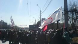 Митинг ВКПБ 08.04.06. Выход на площадь