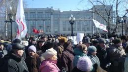 Митинг ВКПБ 08.04.06. Массовый протест