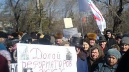 Митинг ВКПБ 08.04.06. Долой реформаторов ЖКХ