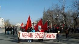 Первомайская демонстрация КПРФ. Ленин будет жить