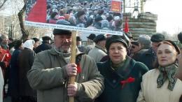 Первомайская демонстрация КПРФ. Гутенев