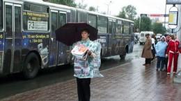 Омский Магазин. И дождь, и ветер...
