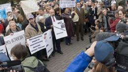 No pasaran - Русские фашисты не пройдут