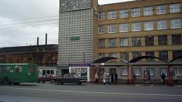 Сибзавод имени Борцов революции