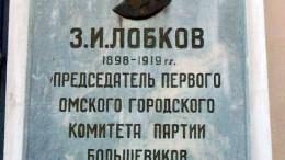 З.И.Лобков