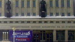 Дацзыбао пушкинское