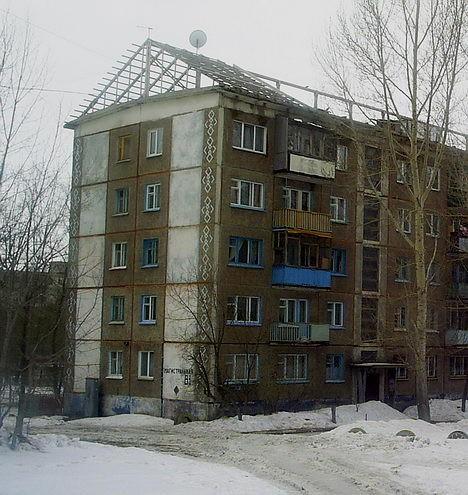 Крыша на два ската