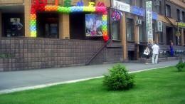 Дисней в Омске