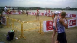 Игры на песке