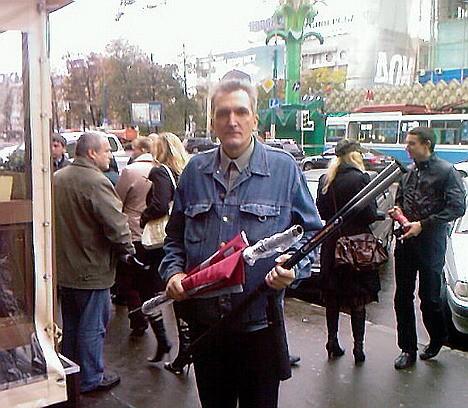 Игорь Басов