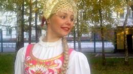 Русская этника