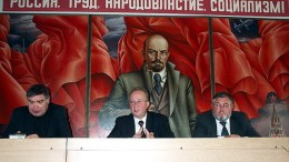 Россия, труд, народовластие, социализм