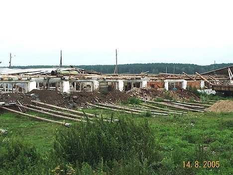 Ферма-2