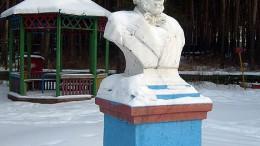 Пушкин в сосновом бору