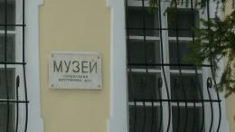 Музей в кирхе